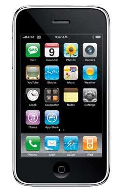 Новый,оригинальный Iphone 2G.  SHOPPING BOX. iPhone.  Гость.  50626+2.